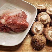 香菇蒸肉饼的做法图解1