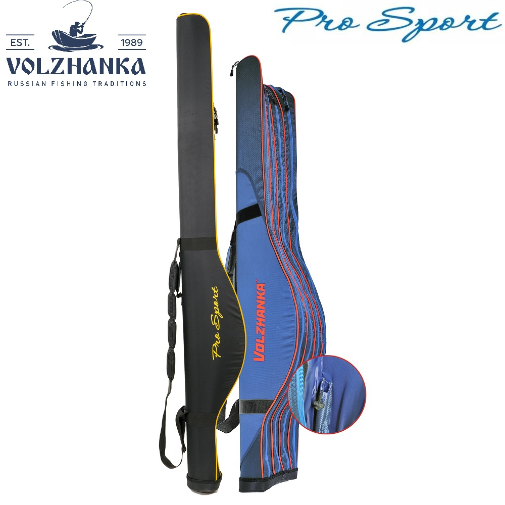 Case for fishing rods Pro Sport