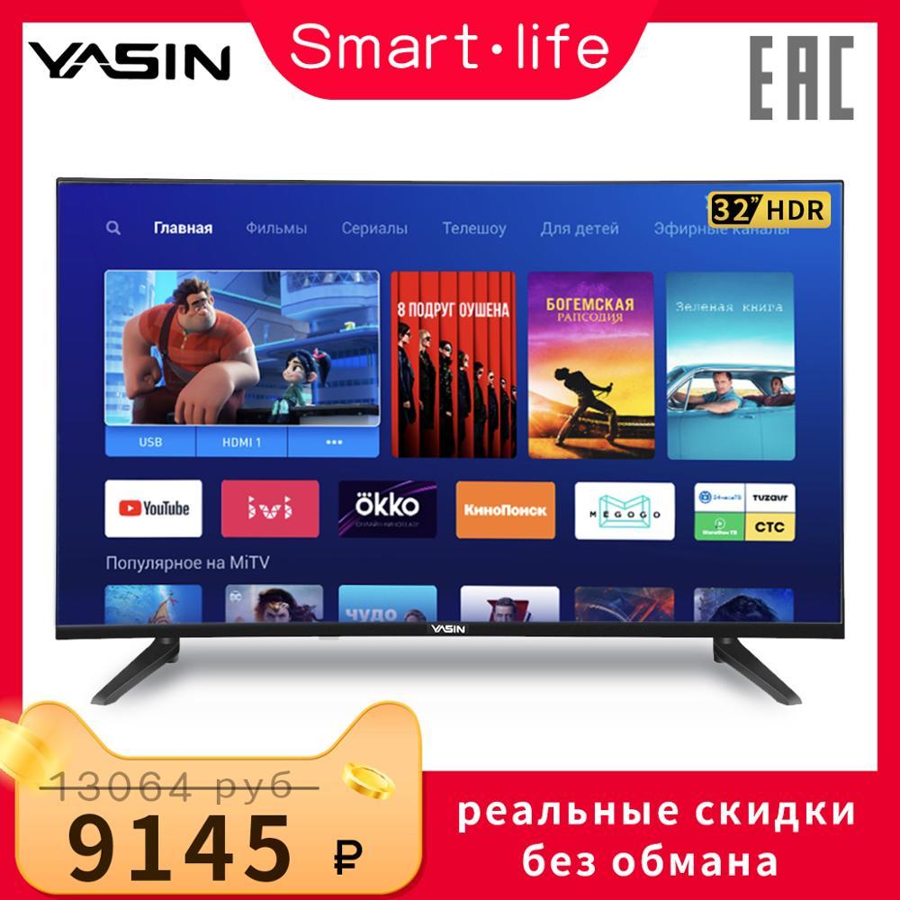 TV 4к 32