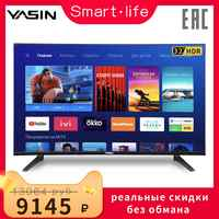 "TV 4к 32 ""E2000 32PL12TC HD TV YASIN 4 K 3239inchtv Smart + TV Telefunken LG TV"