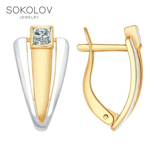 Drop Earrings With Stones SOKOLOV Made Of Gilded Silver With Cubic Zirkonia Fashion Jewelry 925 Women's Male, Long Earrings