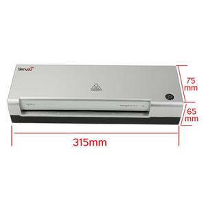 Image 5 - A4 Hot Laminator laminating Machine for A4 Document Photo Blister Packaging Plastic Film Roll Laminator