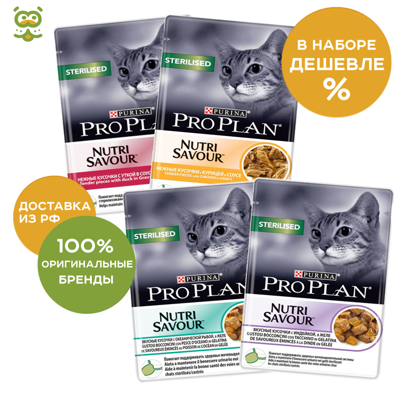 Pro Plan Sterilised for neutered cats and sterilized cats, Turkey, 3 kg. cat dry food pro plan sterilised for neutered cats and sterilized cats turkey 1 5 kg