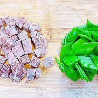 #百变鲜锋料理#蚝油牛粒沙拉的做法图解3