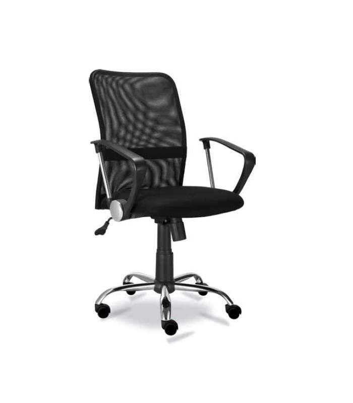 Swivel Chair With Arms Black