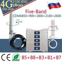 B5 850 900 1800 2100 2600 5 밴드 4G 신호 중계기 GSM 2g 3g 4g 모바일 신호 부스터 GSM DCS WCDMA LTE 4G 셀룰러 증폭기
