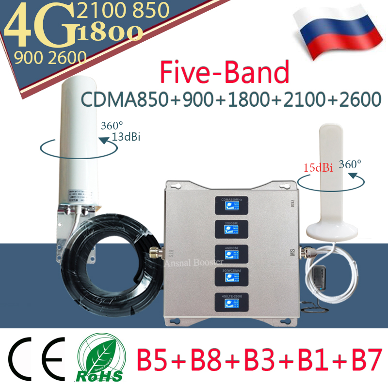 B5 850 900 1800 2100 2600 Five-Band 4G Signal Repeater GSM 2g 3g 4g Mobile Signal Booster GSM DCS WCDMA LTE 4gCellular Amplifier