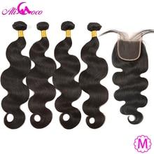 עלי קוקו ברזילאי שיער גוף גל 4 חבילות עם סגירת 100% שיער טבעי חבילות עם סגירת ללא רמי שיער הרחבות