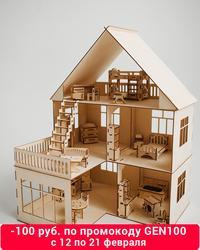 Casa de muñecas de madera contrachapada de constructor con terraza 42*39*58 cm casa de muñecas de madera + kit de construcción actual