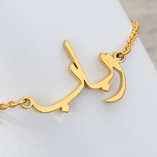 Custom Armbanden Voor Vrouwen Letter Arabic Name Bracelet Personalized Islamic Jewelery Stainless Steel Bracelets For Women