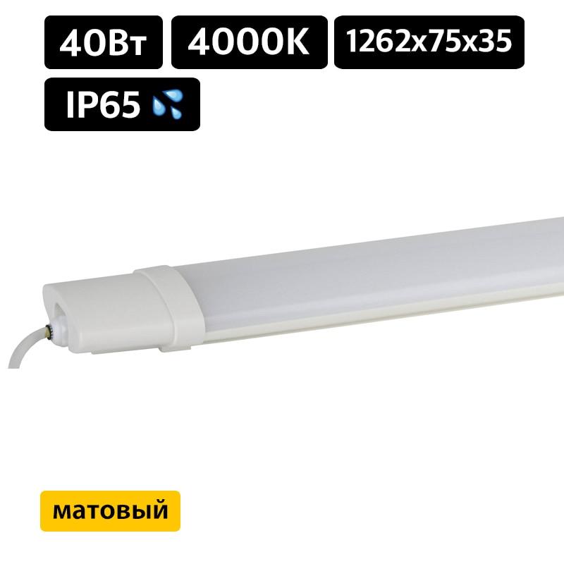 Spp-3-40-4k-m Era LED Downlight IP65 1262x75x35 40 W 3600lm 4000 K Matte (10/210) 5055945510959