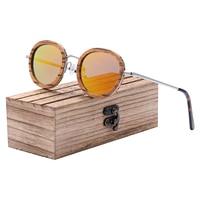 Ronde vintage - Zebrano - Orange - Coffret en bois