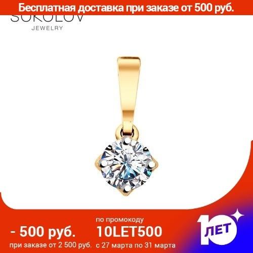 SOKOLOV Suspension Of Silver With Swarovski Crystals Fashion Jewelry 925 Women's Male, Pendants For Neck Women