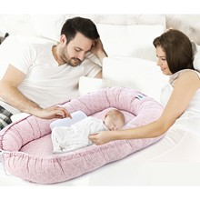 Mother & Father Side Bed Stylish, Beautiful and Convenient
