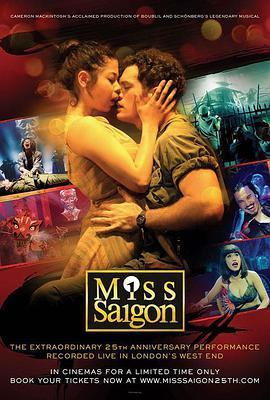 《西貢小姐》二十五周年表演