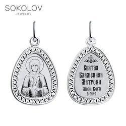 SOKOLOV simgesi gümüş lazer tedavisi ile moda takı 925 kadın/erkek, erkek/dişi