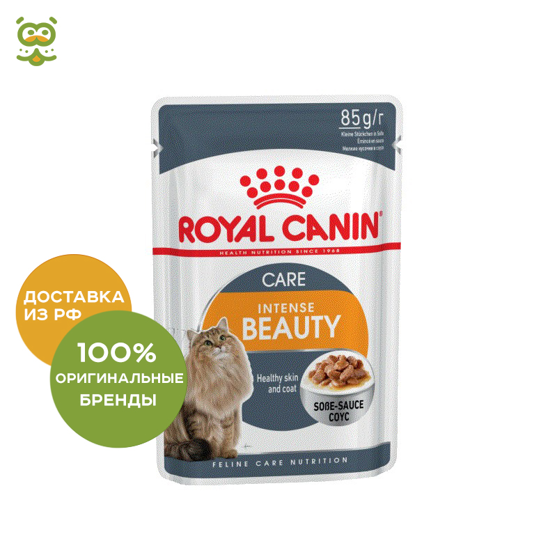Cat wet food Royal Canin Intense Beauty slices in sauce (0.085 kg*2 pieces) cat wet food royal canin kitten sterilized kitches for kittens pieces in sauce 24 85 g