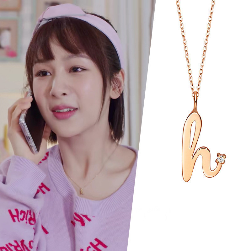 Dear love Han Shangyan Tongnian the letter h clavicle chain for women brincos fashion jewelry mujer geometric in Chain Necklaces from Jewelry Accessories