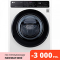 Узкая стиральная машина LG с функцией пара Steam F2H5HS6W