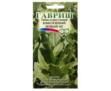 Семена Табак курительный «Юбилейный новый» 142