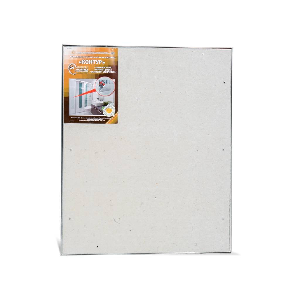 Hatch For Tiles With Removable Door Contour 48-48