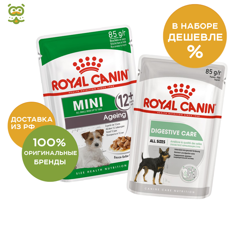 Royal Canin Adult Digestive Care (pate), 12*80 g.