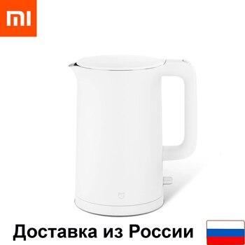 цена Electric kettle Xiaomi Redmi electric kettle онлайн в 2017 году