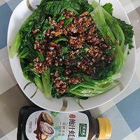 #百变鲜锋料理#鲍汁耗油蒜蓉生菜的做法图解13