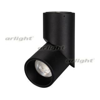 025457 Lamp Sp-twist-surface-r70-12w Warm3000 (Bk, 30 Deg) Arlight Box 1-piece