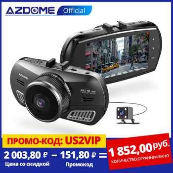 AZDOME M11 3 inch 2.5D IPS Screen Dash Cam Car DVR Recorder HD 1080P Dual Lens Car Video Dashcam Night Vision Dash Camera GPS kommander car dvrs gps camera 2 in 1 ldws ambarella a7la50 speed cam full hd 1296p video recorder 3 night vision dash cam