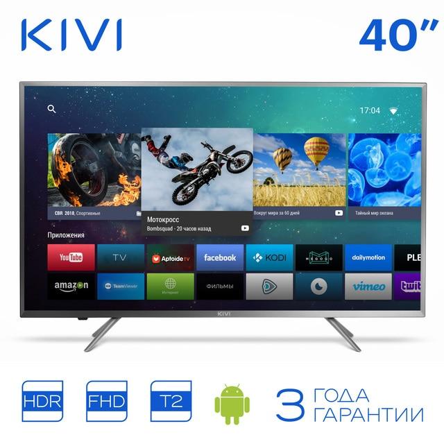 """Телевизор 40"""" KIVI 40FR52BR Full HD Smart TV Android HDR dvb dvb-t dvb-t2 40inchTv"""