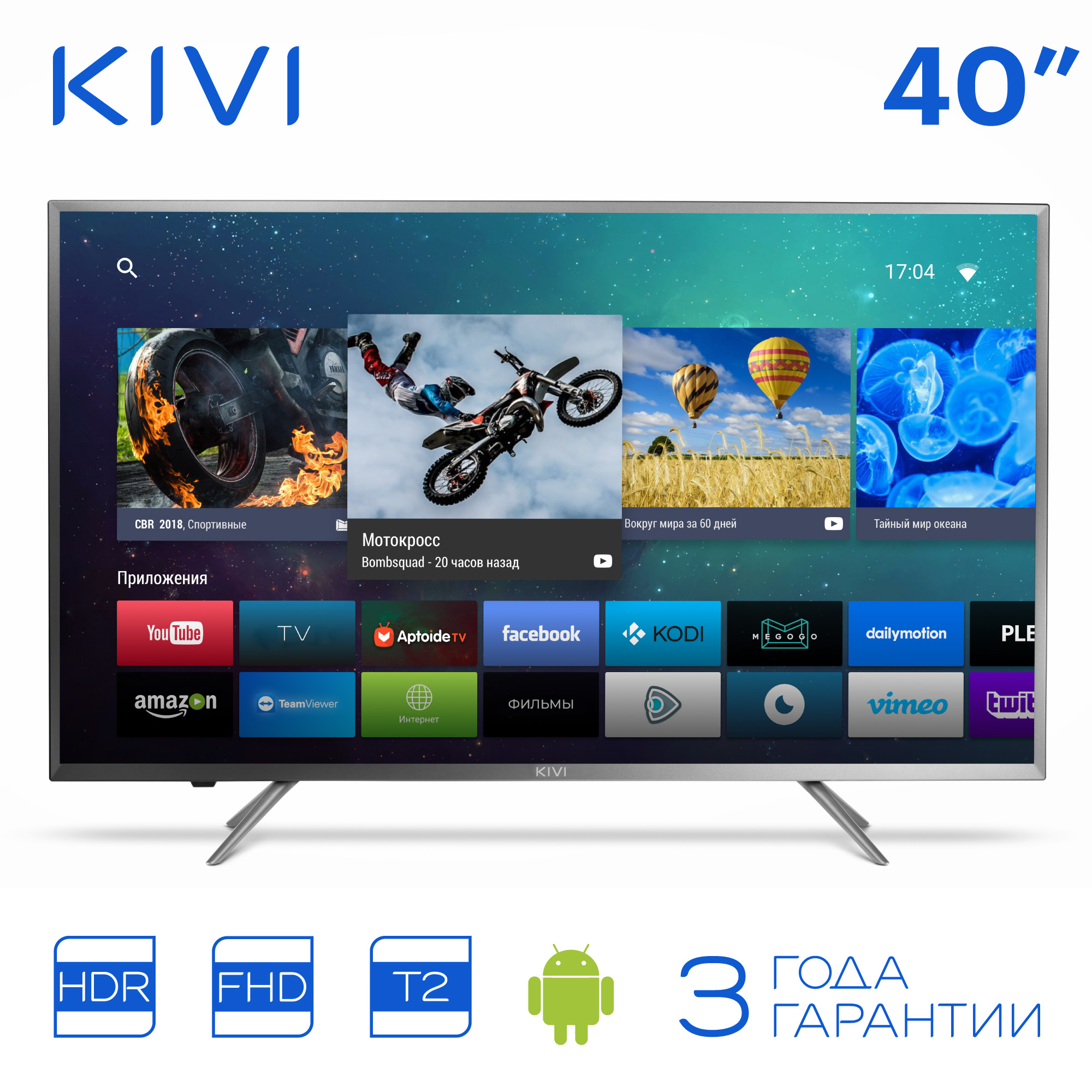 "Téléviseur 40 ""KIVI 40FR52BR Full HD Smart TV Android HDR DVB DVB-T DVB-T2 40inchtv"