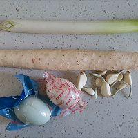 咸蛋黄焗山药~完爆薯条!的做法图解1