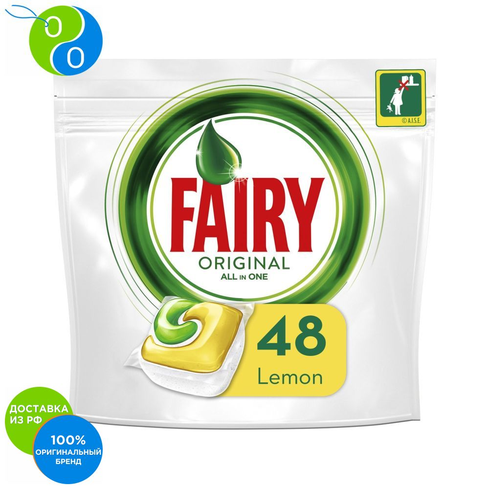 Capsules for dishwasher Fairy Original all in one 48 pcs.,Capsules for dishwasher, Fairy, All in One, Platinum, Dishwasher tablets, means for dishwashers, dishwasher, washing machine, means for dishwashers, washing dis lemon dishwasher tablets fairy all in one lemon pack of 84 tableware washing dishes detergents for dishwashers