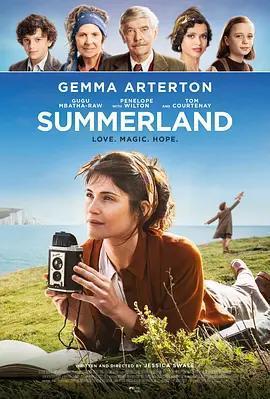 夏日国度 Summerland