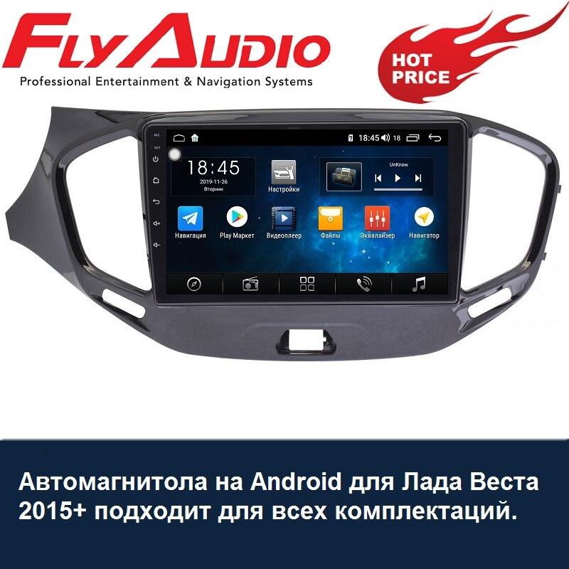 Штатная Cassette Player For Lada Vesta 2015 + Android GPS