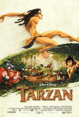 泰山(1999英语)