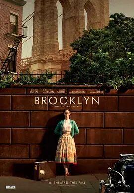 布鲁克林2015