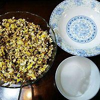 素三鲜饺子的做法图解3