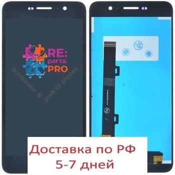 For Huawei Honor 4C Pro (tit-L01)/ Y6 Pro цена 2017