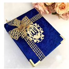 Book Islamic Gifts Cover Ameen Gifts Islamıc Wedding Gifts Hajj Gifts Muslim Gifts
