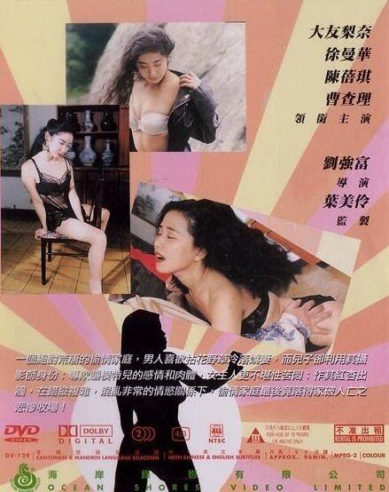 5g免费影院_青青青爽视频在线观看_蜜桃app