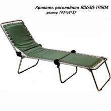 Раскладушка BD630-19504 СКАУТ