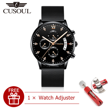 цена Cusoul Men Fashion Watches Quartz Watches Casual Wristwatches 30M Waterproof Watches Calendar Watches Stainless Steel for Men онлайн в 2017 году