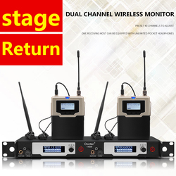 Wireless stage return performance wireless ear return system in-ear stage performance singer band Monitoring system
