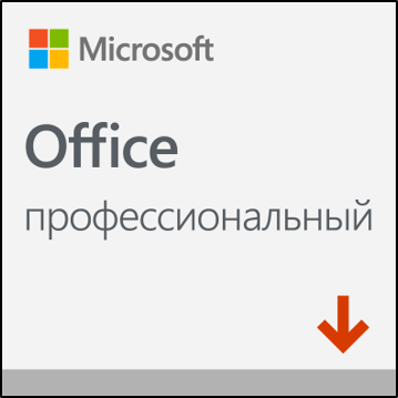 Microsoft Office 2019 Professional All Languages For Windows 10 1 License 1 Year