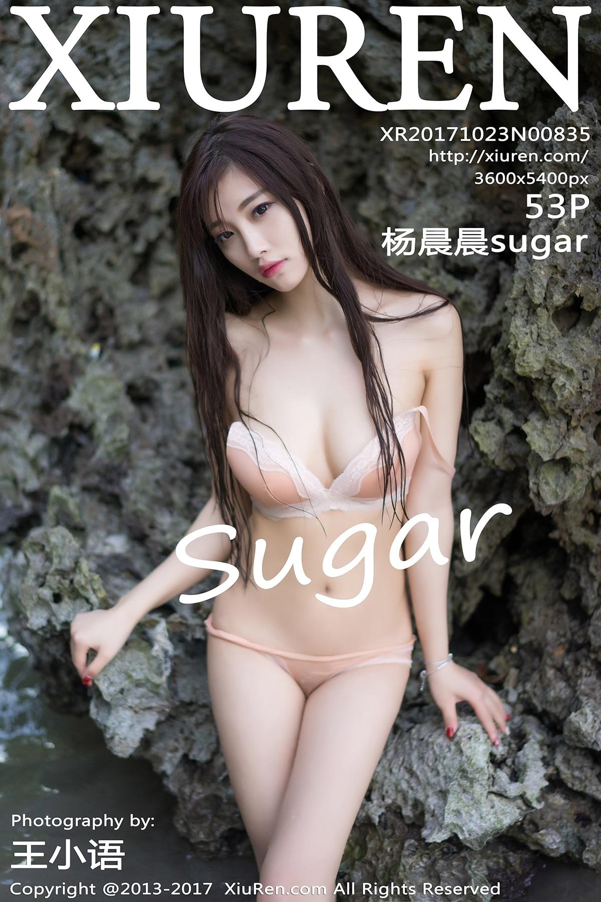 杨晨晨sugar – 写真作品资源合集插图2
