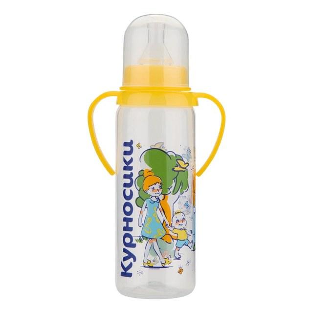 Бутылочка КУРНОСИКИ полипропиленовая с ручками, с силиконовой соской молочной, 250 мл