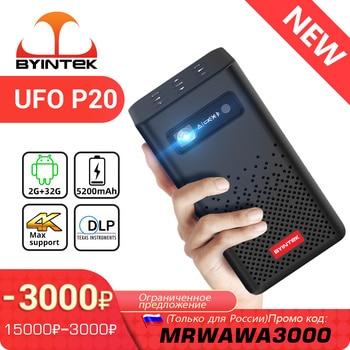 BYINTEK-miniproyector portátil P20, dispositivo inteligente con Android, WIFI, vídeo de TV, Pico LED, DLP, Full HD, 1080P, teléfono móvil, PC, Cine en 4K 1