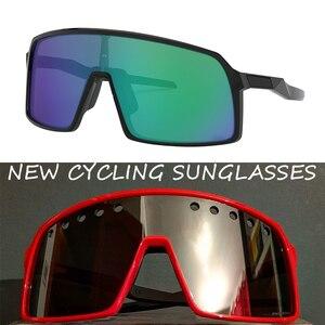 3 Lens bike Glasses UV400 Cycl